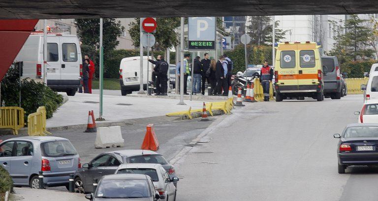 Ταξιδιωτική οδηγία του Στέιτ Ντιπάρτμεντ μετά την έκρηξη στο Mall | Newsit.gr