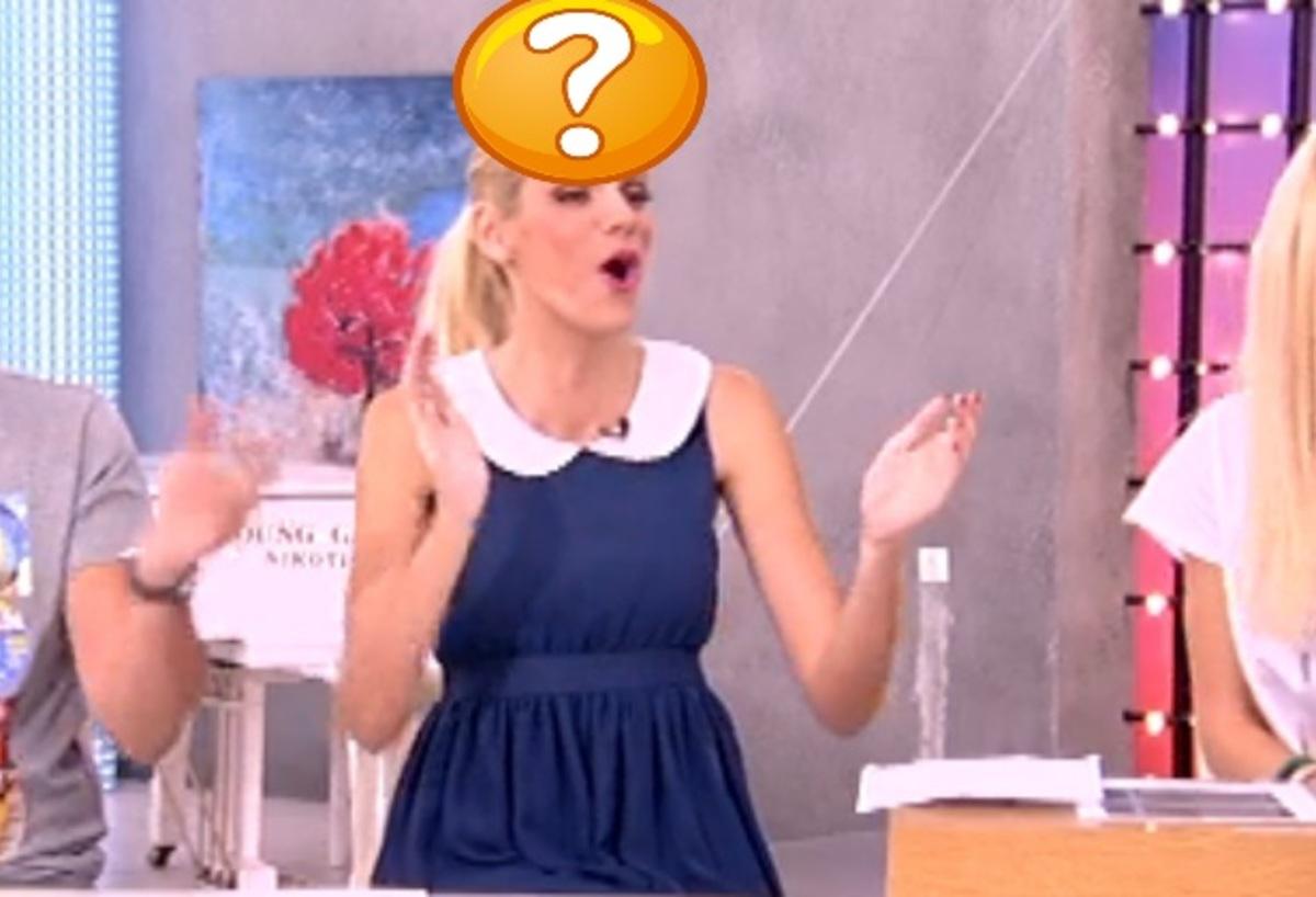 Τι έπαθε το μαλλί της Σάσας Σταμάτη; | Newsit.gr