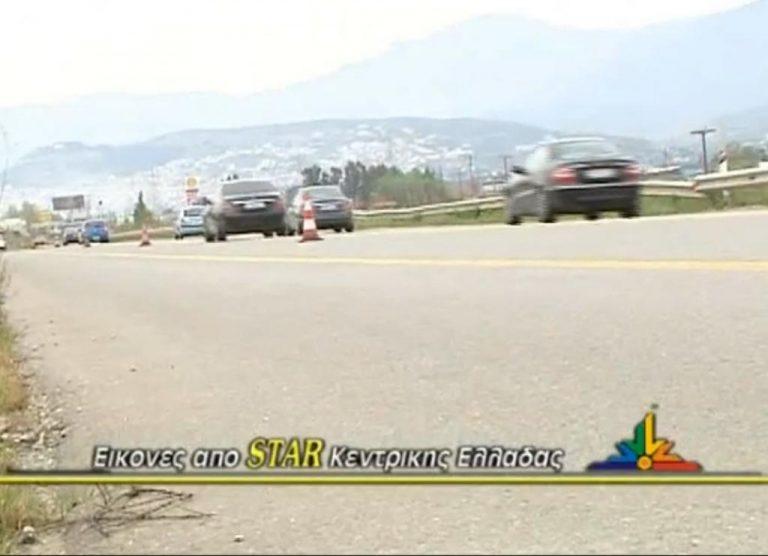 Αυξημένη κίνηση στο Πέταλο του Μαλιακού – ΒΙΝΤΕΟ | Newsit.gr