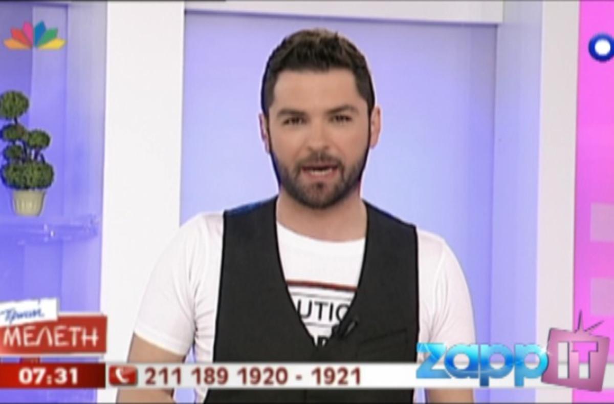 Χωρίς την Ελεονώρα η «Πρωινή Μελέτη»! | Newsit.gr
