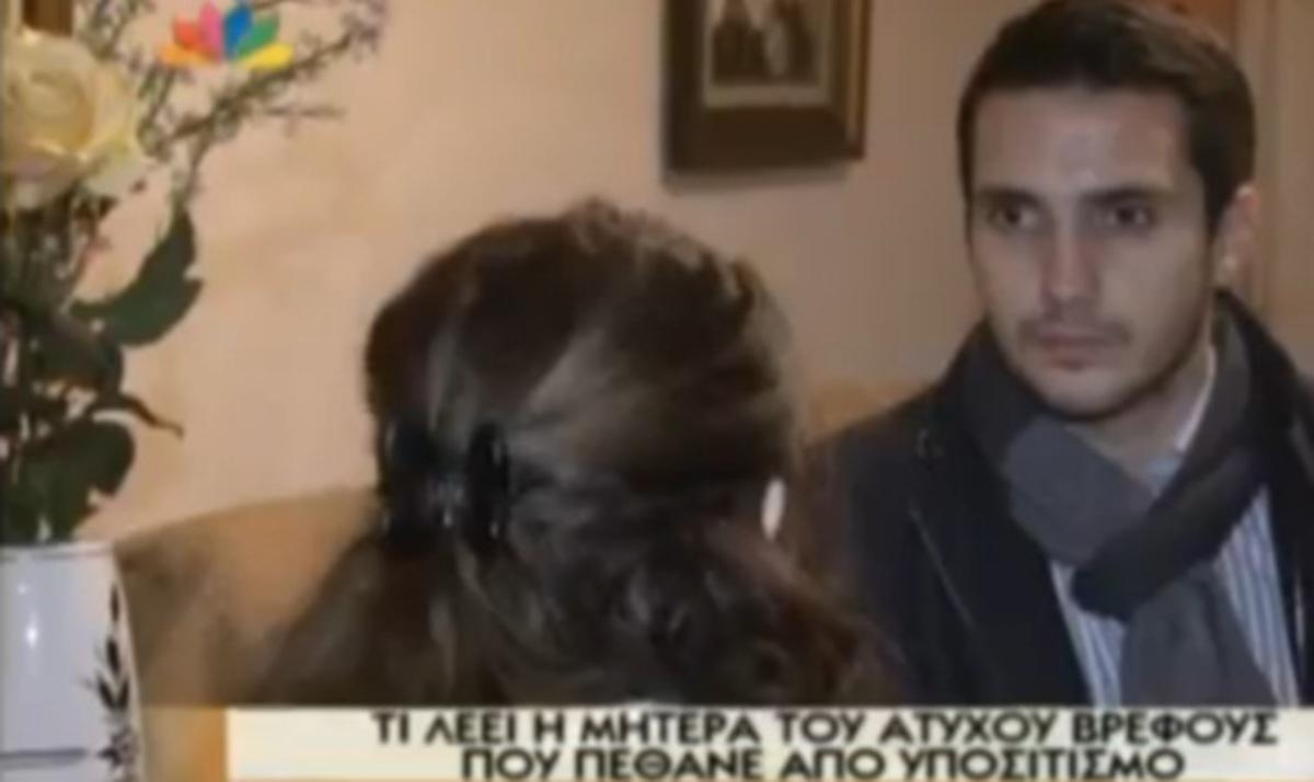 Η μητέρα του βρέφους που πέθανε από υποσιτισμό, για πρώτη φορά στο Μίλα | Newsit.gr