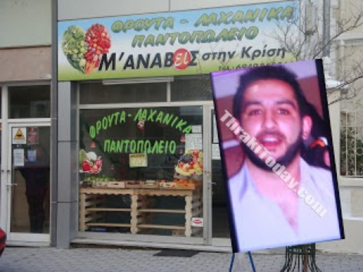 Γρεβενά:Έκλεισαν σε ειδικό θάλαμο των φυλακών τον »δράκο της Ξάνθης»! | Newsit.gr