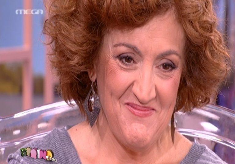 Η Ηρώ Μανέ συγκινείται στο «Πρωινό mou» | Newsit.gr