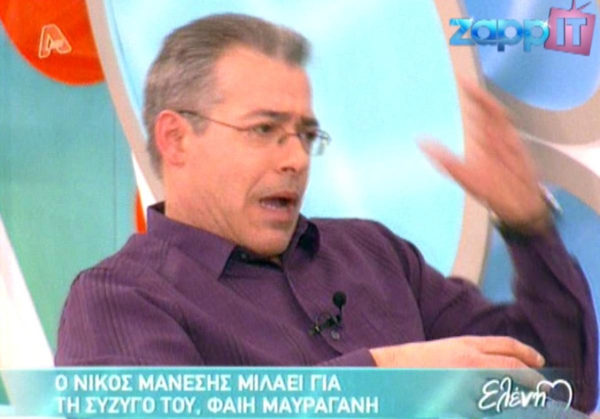 Το ξέσπασμα του Νίκου Μάνεση για την απόλυση της Φαίης Μαυραγάνη από τον ΑΝΤ1 | Newsit.gr
