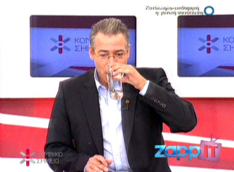 Με ένα ποτήρι νερό καλωσόρισε ο Νίκος Μάνεσης του τηλεθεατές! | Newsit.gr