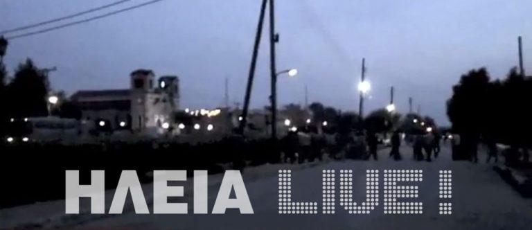 Ηλεία: Εκατοντάδες αλλοδαποί επιτέθηκαν με μαχαίρια σε κατοίκους – Δείτε βίντεο!   Newsit.gr