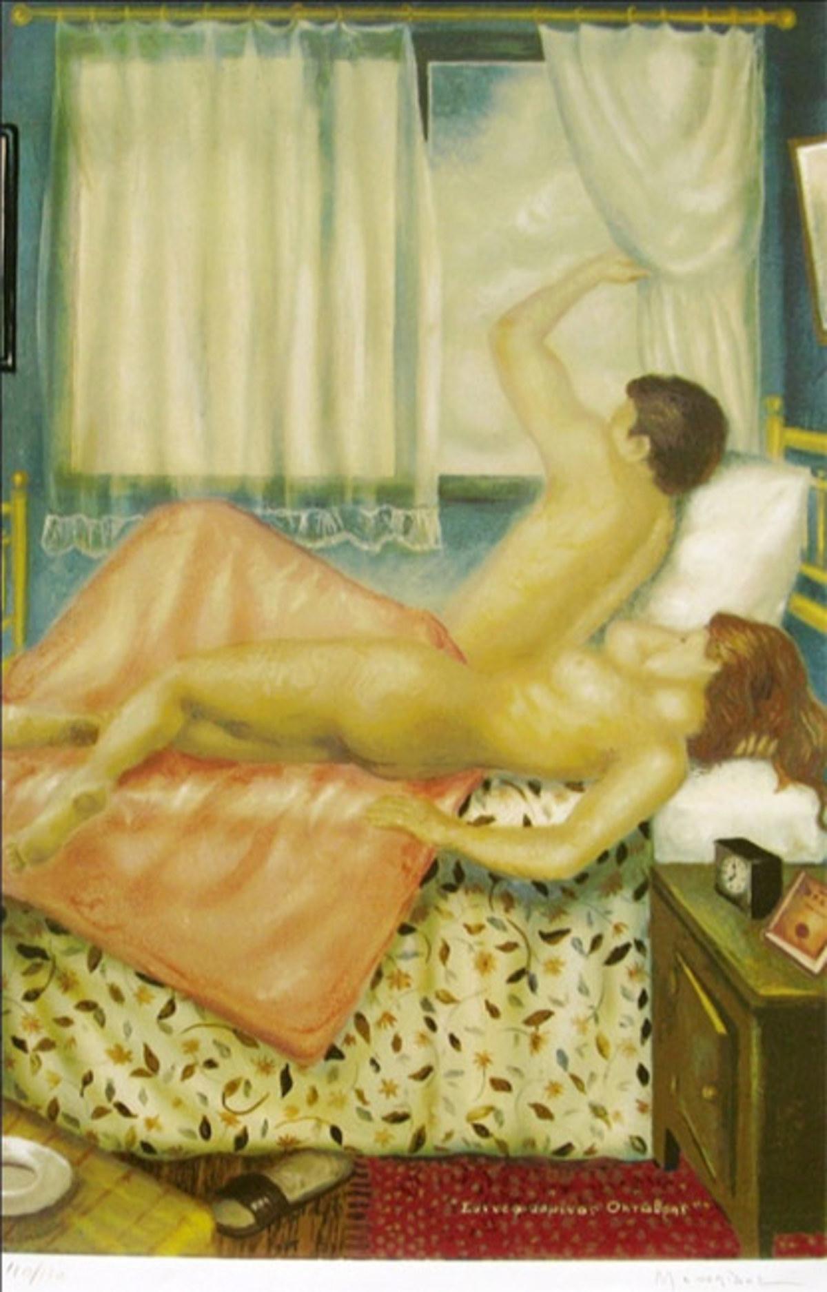 Η Ευγενία Μανωλίδου απαντά για το… γυμνό πίνακα   Newsit.gr
