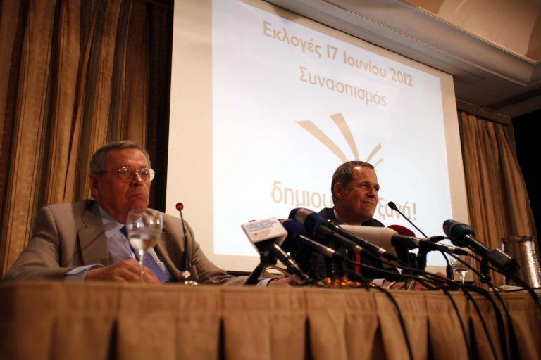 Επιστολή Μάνου-Τζήμερου σε ΝΔ-ΠΑΣΟΚ-ΔΗΜΑΡ για μετεκλογική συνεργασία   Newsit.gr