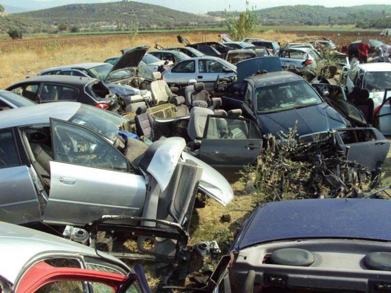 Εύβοια: Το GPS αποκάλυψε… μάντρα κλεμμένων αυτοκινήτων – ΦΩΤΟ | Newsit.gr