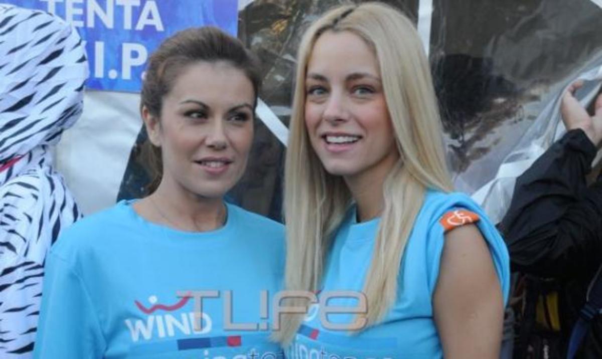To TLIFE, στον 30ο Μαραθώνιο! Φωτογραφίες από τους celebrities που συμμετέχουν!   Newsit.gr