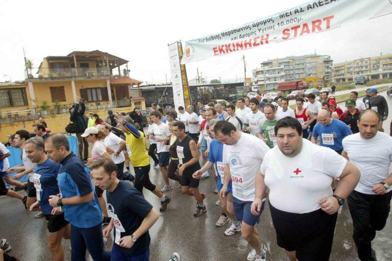 Θεσσαλονίκη: Για 5η χρονιά θα γίνει ο διεθνής Μαραθώνιος «Μέγας Αλέξανδρος» | Newsit.gr
