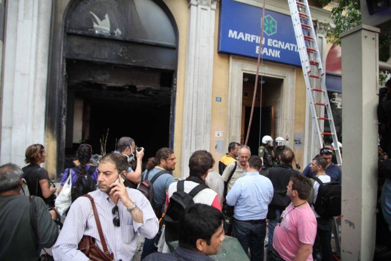 ΑΠΟΚΑΛΥΨΗ Newsit: «Να καείτε π…….. τραπεζικοί» | Newsit.gr