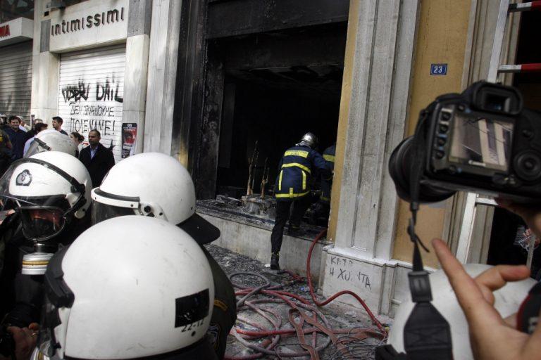 Ανακοίνωση – καταπέλτης της Marfin | Newsit.gr