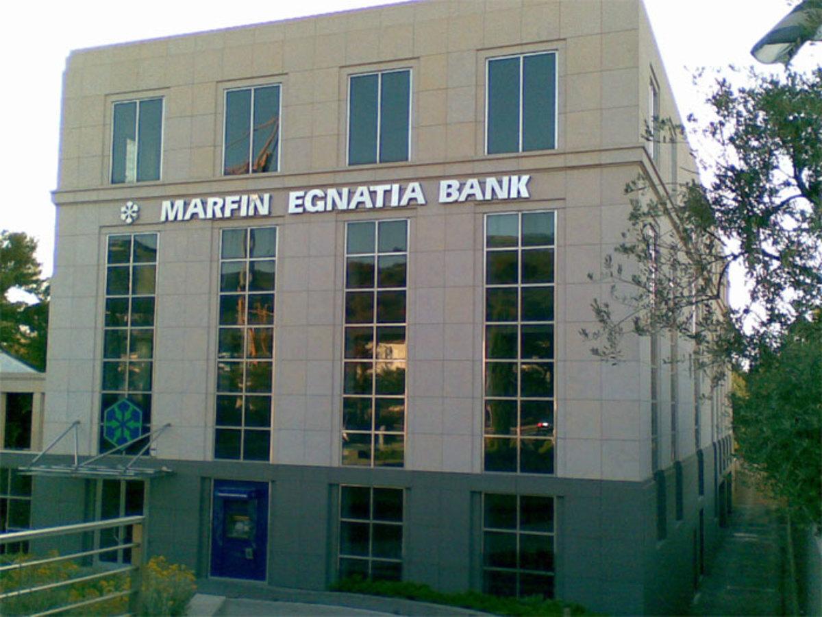 Βράβευση για την Marfin Egnatia Bank | Newsit.gr
