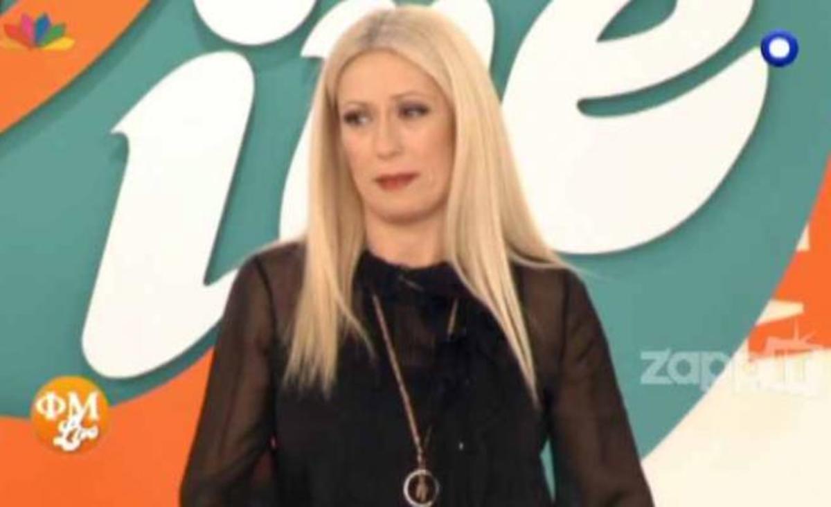 Tα συγκλονιστικά λόγια της Μαρίας Μπακοδήμου για το χαμό του πατέρα του Φώτη, σήμερα στην εκπομπή…   Newsit.gr