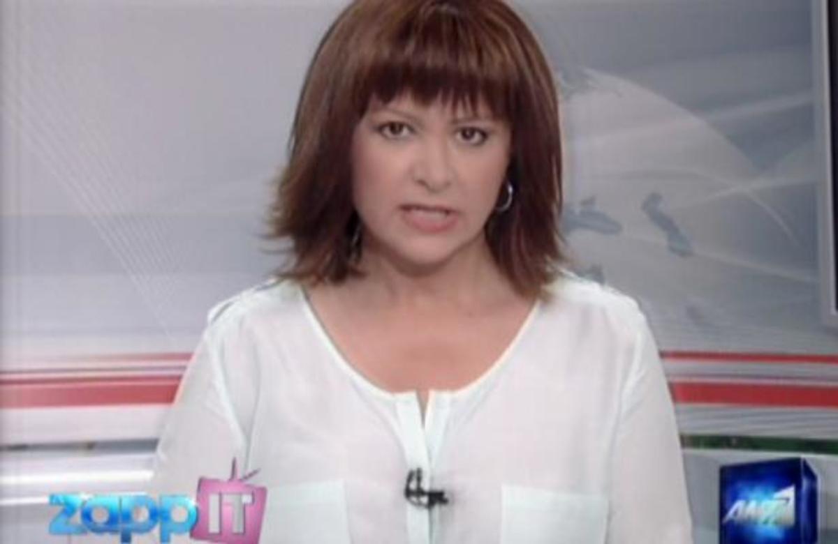 Το ξέσπασμα της Μ. Χούκλη για τους καρκινοπαθείς! | Newsit.gr