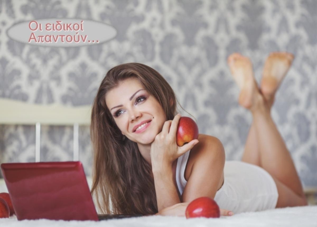 Μαρία: «Φέτος δίνω Πανελλήνιες! Τι διατροφή μου προτείνετε;» | Newsit.gr
