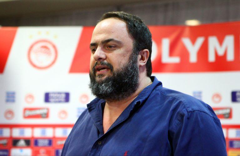 Μαρινάκης: «Ο Ολυμπιακός δεν είναι επιχείρηση, αλλά πάθος» | Newsit.gr