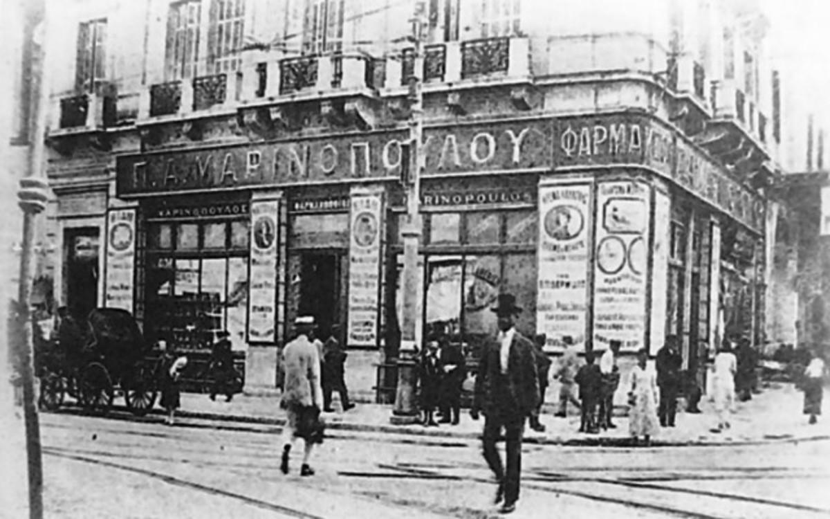Μαρινόπουλος: Η πτώχευση ενός κολοσσού! Από το πρώτο φαρμακείο μέχρι την αυτοκρατορία των σούπερ μάρκετ | Newsit.gr