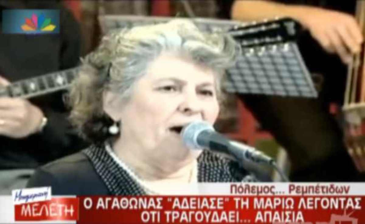 Η απάντηση της Μαριώς στον Αγάθωνα για την Eurovision | Newsit.gr