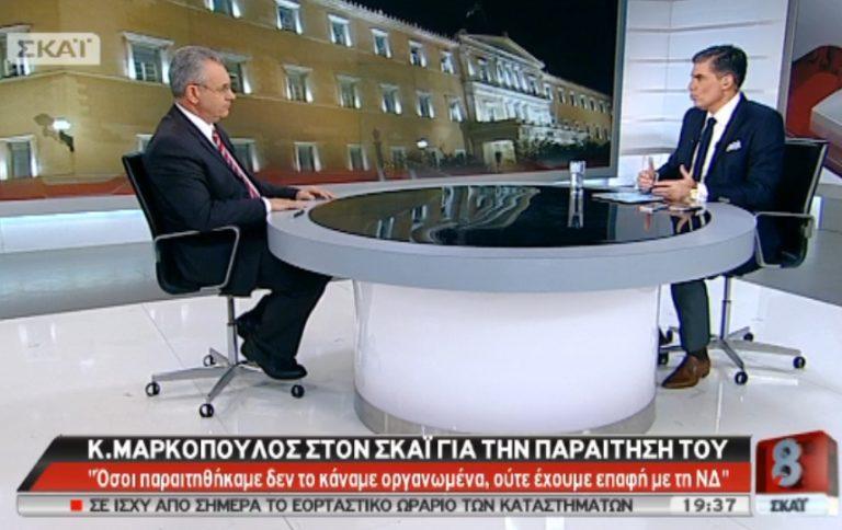 Κώστας Μαρκόπουλος στον ΣΚΑΙ: «Ο ένας προσπαθούσε να κρατήσει τον άλλο να μείνουμε στο κόμμα» – «Το non paper κατασκευάστηκε από το γραφείο Καμμένου!» | Newsit.gr
