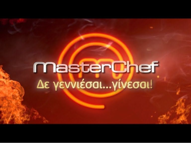 ΑΠΟΚΑΛΥΠΤΙΚΟ: Προβλήματα με τον τελικό του «Master Chef»   Newsit.gr
