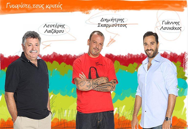 ΑΠΟΚΑΛΥΠΤΙΚΟ: Λαζάρου, Λουκάκος και Σκαρμούτσος αρχίζουν… τα μαγειρέματα!   Newsit.gr