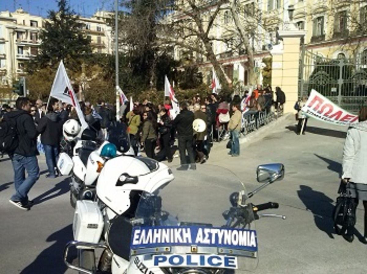 Θεσσαλονίκη: Το ακριβό πετρέλαιο και οι αυξήσεις της ΔΕΗ τους έβγαλαν στους δρόμους… | Newsit.gr