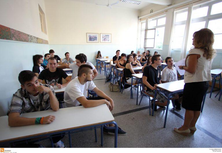 Ενισχυτική διδασκαλία: Μέχρι τις 11/3 οι αιτήσεις συμμετοχής   Newsit.gr