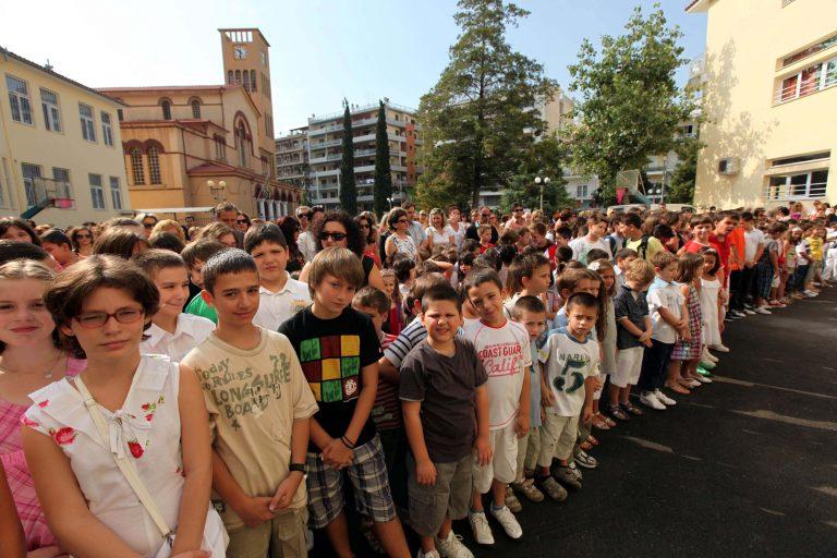 Σχολεία: Αυξάνουν κατά 30% το όριο των απουσιών λόγω… γρίπης   Newsit.gr