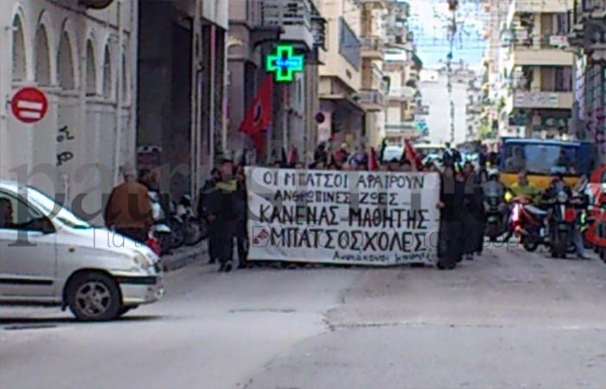 Δύο πορείες στην Πάτρα για τον Αλέξη | Newsit.gr