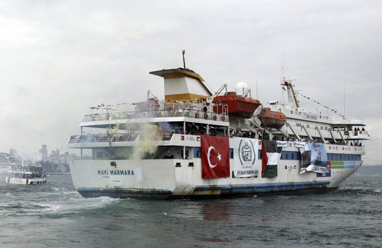 Τουρκία: Αποστολή του ΝΑΤΟ για άρση αποκλεισμού της Γάζας | Newsit.gr