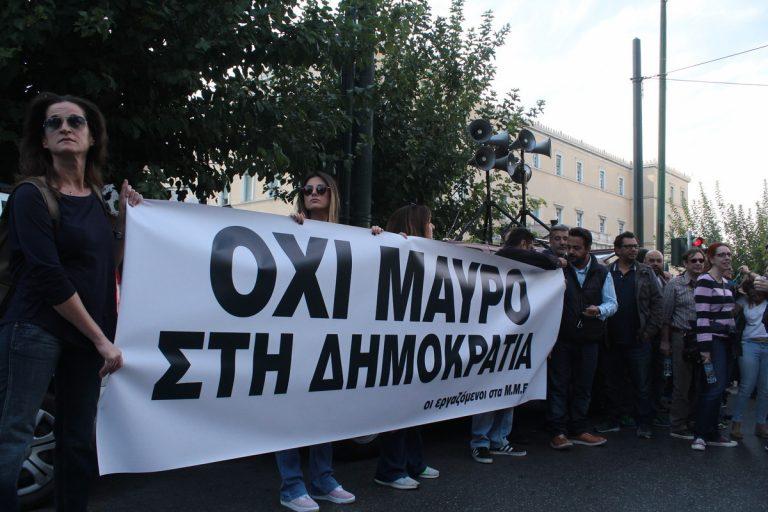 Βούτσης σε δημοσιογράφους: Η τροπολογία Παππά δεν θα κατατεθεί έως την Κυριακή | Newsit.gr