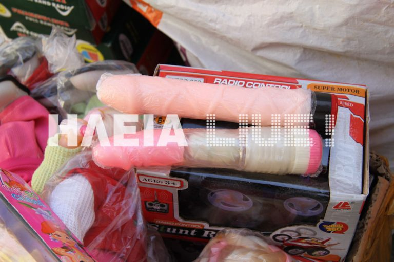 Ηλεία: H Κινέζα πούλαγε από στιλέτα μέχρι… δονητές! ΦΩΤΟ | Newsit.gr