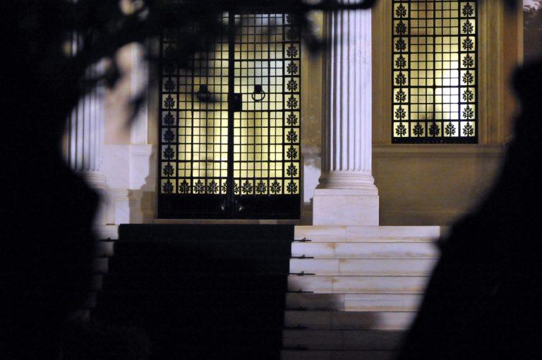 Πολιτικό Συμβούλιο στο Μαξίμου υπό τον Αλέξη Τσίπρα   Newsit.gr