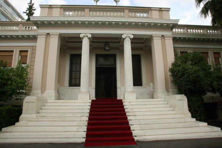 Ευρεία σύσκεψη  αυτήν την ώρα στο Μαξίμου για τα νέα μέτρα | Newsit.gr