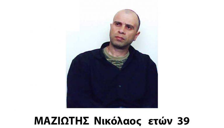 Μαζιώτης: «Γιατί έγινα τρομοκράτης» | Newsit.gr