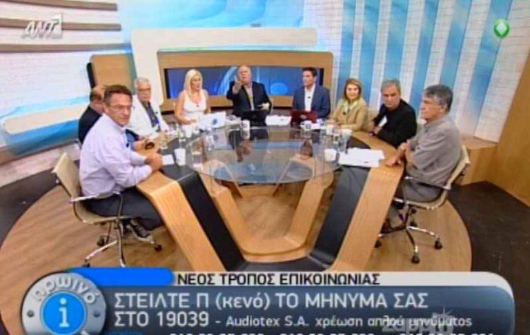 Ποιο δημόσιο πρόσωπο αποκάλεσε «υπάλληλο του κερατά» ο Γιώργος Παπαδάκης; | Newsit.gr