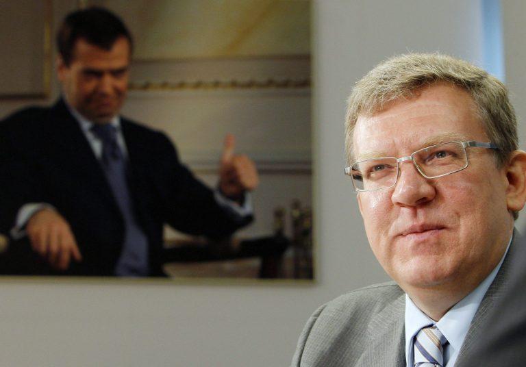 Παραιτήθηκε ο Ρώσος ΥΠΟΙΚ μετά από πιέσεις Μεντβέντεφ | Newsit.gr