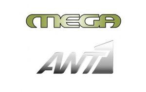 MEGA και ANT1 απέφυγαν τη… συγκατοίκηση!