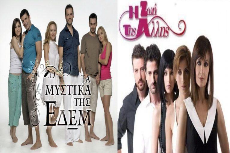 Δείτε σήμερα στα «Μυστικά» και στη «Ζωή της άλλης» | Newsit.gr