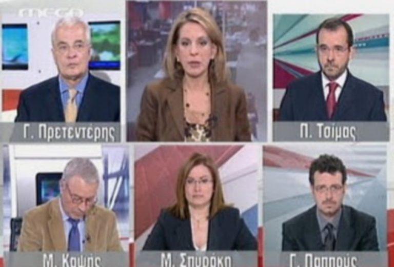 Το Mega έδειξε νέο πρωθυπουργό τον Διαμαντούρο | Newsit.gr