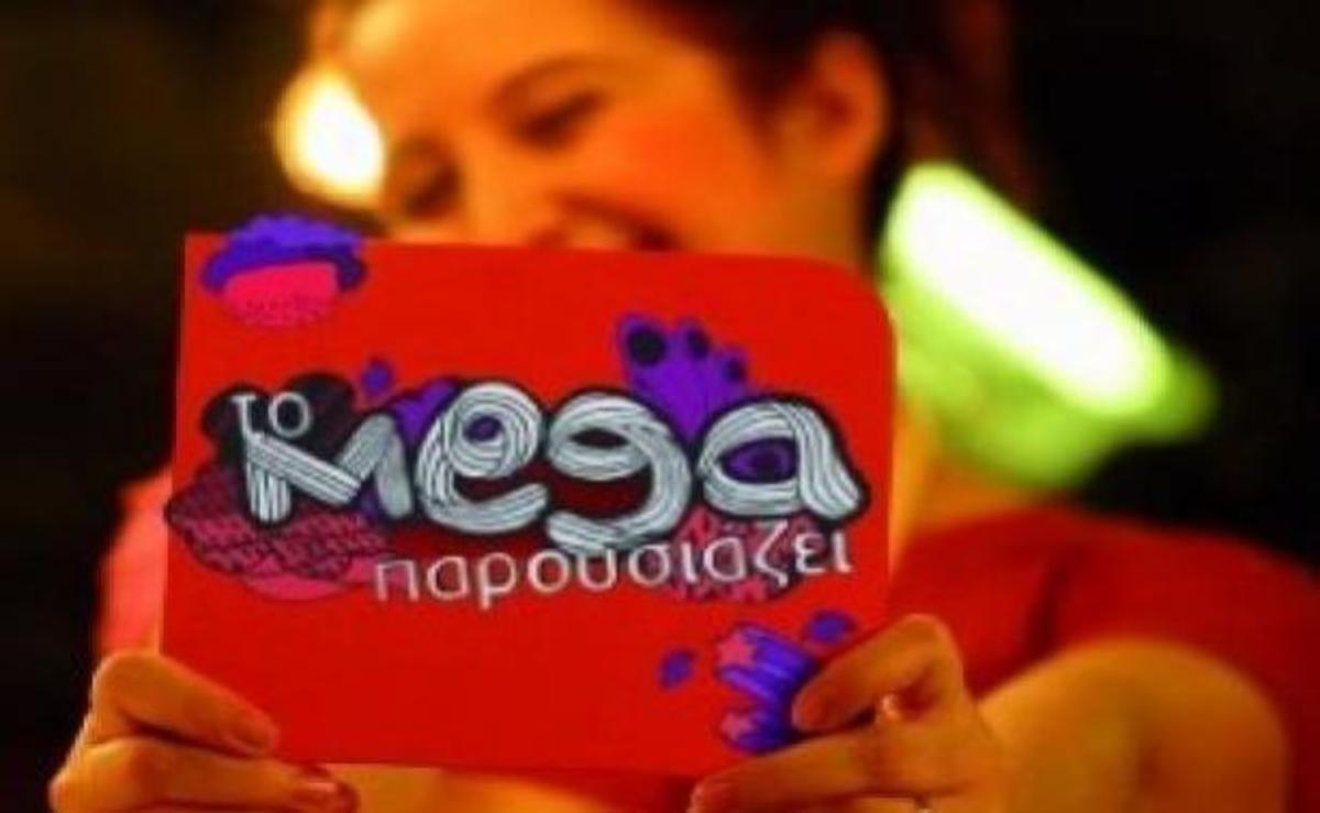 Ανατροπή ετοιμάζει το MEGA | Newsit.gr