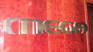 Συνάντηση για ΔΟΛ και MEGA