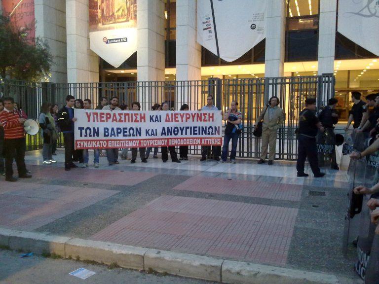 Γιουχάρισμα κατά του πρωθυπουργού έξω από το Μέγαρο Μουσικής | Newsit.gr