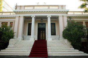Έκτακτη σύσκεψη στο Μαξίμου για προϋπολογισμό και τράπεζες