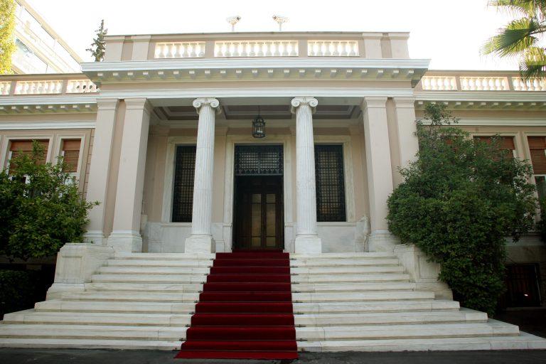 Έκτακτη σύσκεψη στο Μαξίμου για προϋπολογισμό και τράπεζες   Newsit.gr