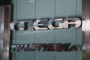 Εξεταστική – Mega: «Μέχρι το 2015 τα δάνεια της «Τηλέτυπος» εξυπηρετούνταν κανονικά»