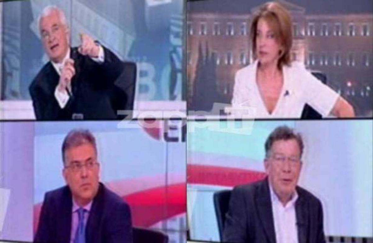 Τα νεύρα της Τρέμη γιατί τη διέκοψε ο Πρετεντέρης! | Newsit.gr