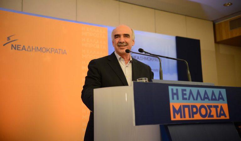 Εκλογές 2015 – Μεϊμαράκης: Θα ζητήσω απο τον Τσίπρα να κάνουμε κυβέρνηση συνεργασίας | Newsit.gr